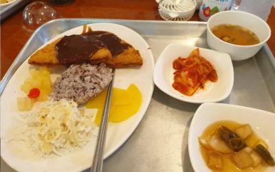 Plateau repas à Séoul