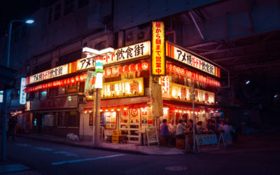 Restaurant à Ueno, Tokyo