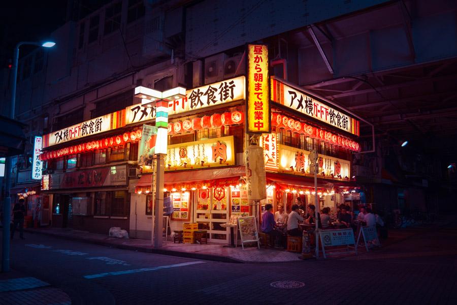 Joris Ea – Restaurant à Ueno, Tokyo