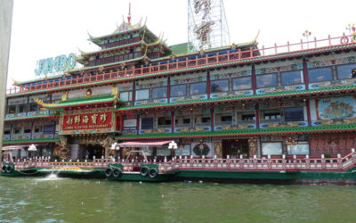 Restaurant flottant à Aberdeen, Hong Kong