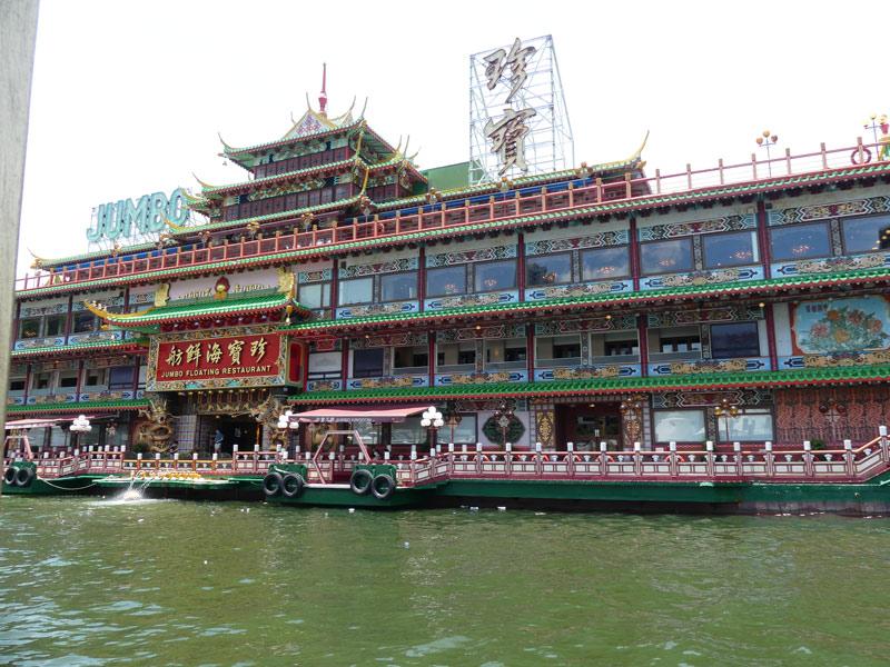 Pegtraveller – restaurant flottant à Aberdeen, Hong Kong