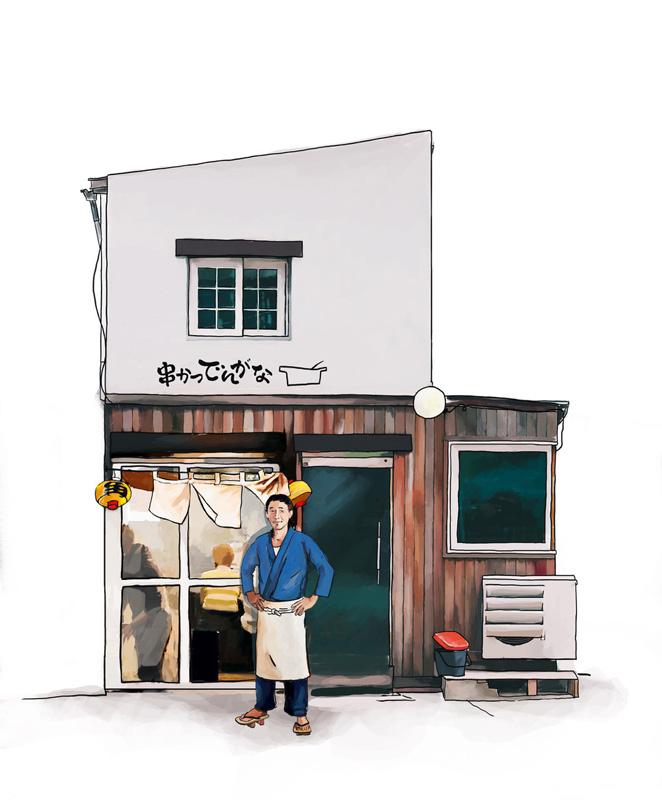 Valérie Teppe – l'affiche de Japan Touch 2019