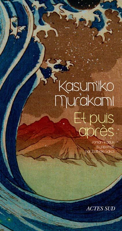 Kasumiko Murakami in Et puis après