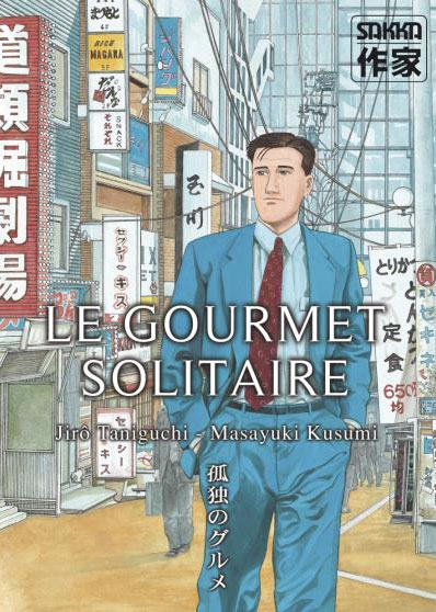 Masayuki Kusumi-Le-gourmet-solitaire