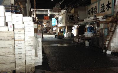 Tsukiji fermé