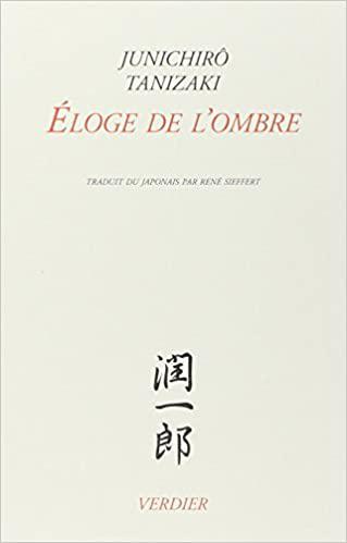 Junichirô Tanizaki – citation