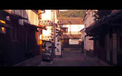 Ancienne brasserie à Kurashiki