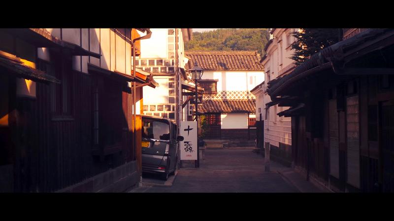 Ntseng Tcha – ancienne brasserie à Kurashiki